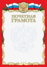 gramota4